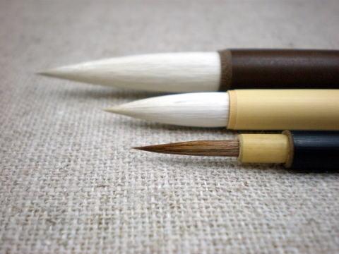 書道の道具