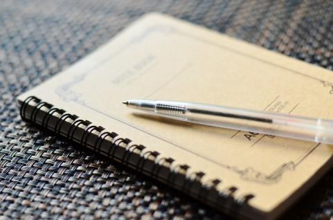 書道で筆跡鑑定