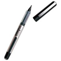 筆ペン 筆ごこち 黒