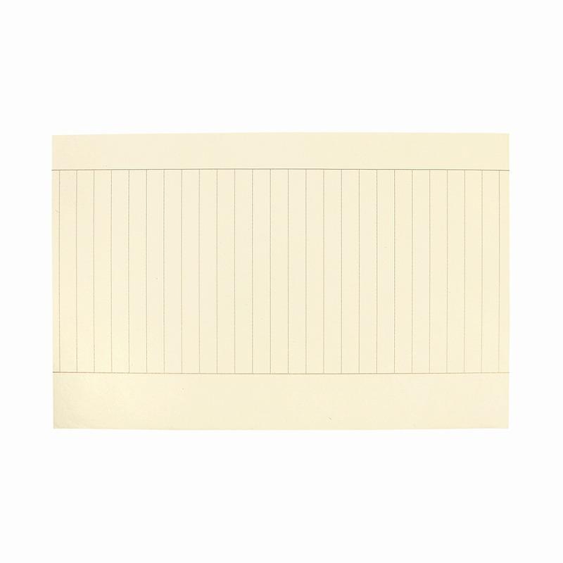写経用紙 罫線入 お徳用100枚