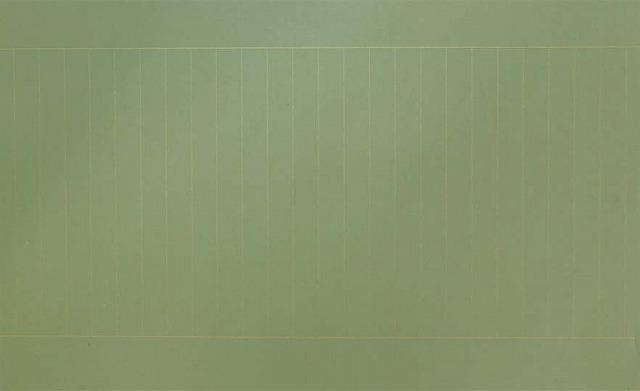 写経用紙 本鳥の子染5枚 緑色