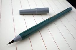 筆ペン・万年毛筆カテゴリー全商品