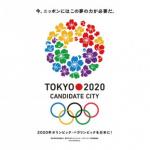 東京オリンピックで書道アピール