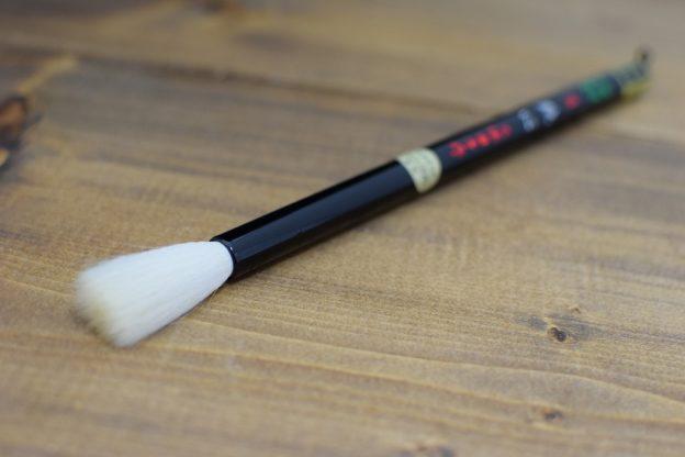 羊毛の短鋒筆