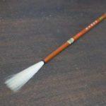 細光鋒の長い羊毛書道筆