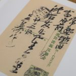 呉昌碩 清代の書家・篆刻家