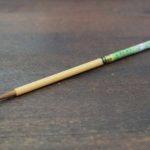一条摂政集 伝西行筆