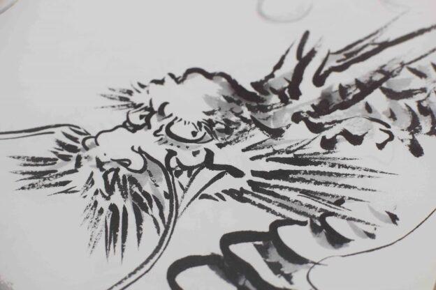 水墨画練習用紙
